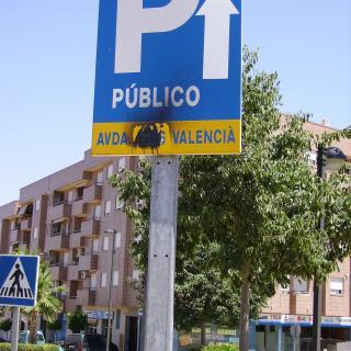 Cartell anunciador del Parking de l'avinguda del País Valencià de Torrent, corregit setmanes abans del canvi de nom d'aquesta rua.
