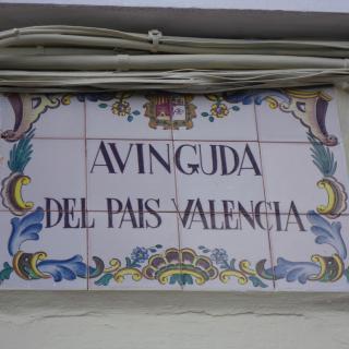 Avinguda del País Valencià