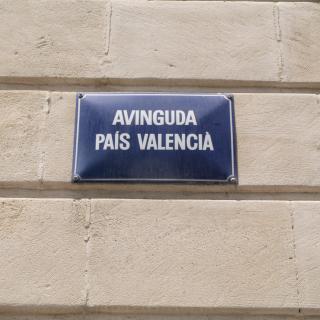 Placa de senyalització de l'avinguda del País Valencià
