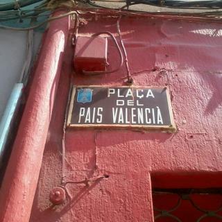 Placa de senyalització de la Plaça del País Valencià d'Ondara