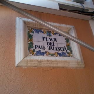 Una altra placa posterior. Plaça País Valencià (Ondara)