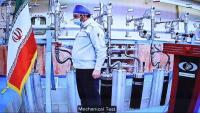 Imatge de la planta d'enriquiment d'urani de Natanz, a l'Iran