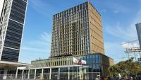 Vista de la seu de l'EMA, a Amsterdam