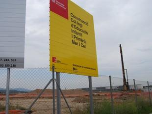 Als terrenys del nou CEIP de Cubelles ja s'han iniciat els treballs previs a la construcció.