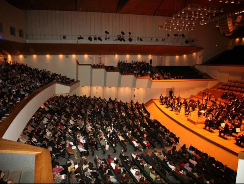 Vista general d'una actuació musical bandística al Palau de la Música. ARXIU