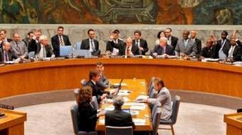 La seu de l'ONU està situada a Nova York EFE