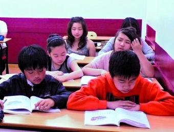 Un grup d'alumnes dissabte passat durant una classe.  A.M