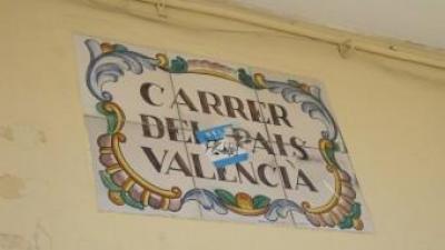 Rètol actual del carrer País Valencià al municipi valencià de Montserrat. EL PUNT AVUI