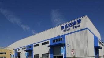 Irestal-Xangai Stainless Pipe Co va obrir fa quatre anys la nova planta que produeix acer inoxidable a la ciutat xinesa  ARXIU