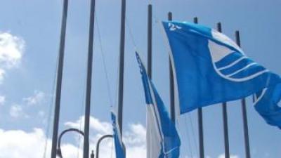 Hissada de banderes blaves. ARXIU