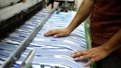 Teixits Riera és un taller tèxtil familiar de Lloseta (Mallorca) fundat el 1896.  ARXIU