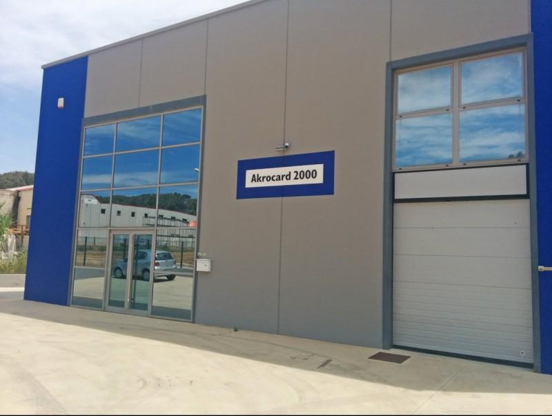 Façana de l'empresa Akrocard, fabricant de targetes plàstiques amb tecnologia. EPA