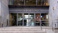 Imatge de l'accés als jutjats de Girona