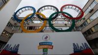 Imatge de la seu del comitè olímpic rus a Moscou