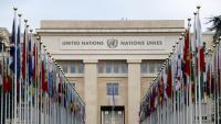 La façana de la seu europea de l'ONU a Ginebra