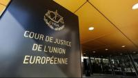 Entrada al Tribunal de Justícia de la Unió Europea