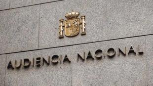 La Sala Penal de l'Audiència Nacional ha rectificat el criteri amb el qual el Jutjat Central d'Instrucció número 6 de la mateixa Audiència Nacional havia anat incrementat les fiances per a cada un dels acusats per l'Operació Judes