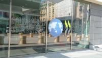 Imatge de l'exterior de l'OCDE a París