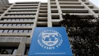 Seu del Fons Monetari Internacional