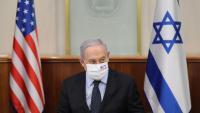 Benjamin Netanyahu amb mascareta durant una reunió amb una delegació nord-americana
