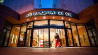 Neix el Premi d'Assaig Ricard Torrents dotat amb 5.000 euros impulsat per la UVic-UCC i Eumo Editorial