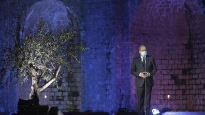 El president Torra durant l'acte d'homenatge a les víctimes de la Covid-19