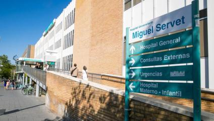 Entrada de l'Hospital Miguel Servet de Saragossa