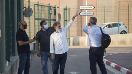 Romeva, Junqueras, Cuixart i Forn, el dia que se'ls va suspendre el permís
