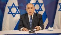 El primer ministre israelià, Benjamin Netanyahu, durant una recent compareixença pública