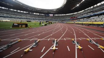 L'estadi olímpic de Tòquio