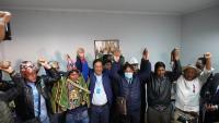 Luis Arce celebra la victòria amb el seu equip, a La Paz
