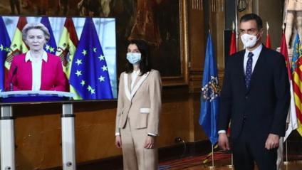 Sánchez presidia la XXIII conferència  de presidents de manera telemàtica ahir  al Senat, amb Von der Leyen com a convidada d'excepció i amb Aragonès participant-hi per via telemàtica