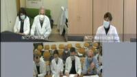 Professionals de l'Instituto Nacional de Toxicología, en el judici a l'Audiencia Nacional per videoconferència, ahir