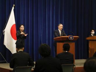 El primer ministre Suga en una imatge d'arxiu