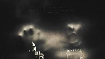 Cartell de 'La maledicció de Lake Manor'