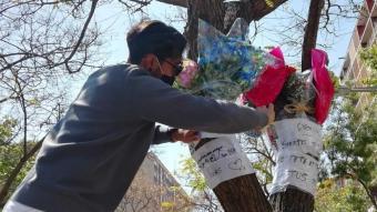 Flors en record d'Albert Torre, mort durant una detenció de la Guàrdia Urbana a la Rambla de Guipúscoa de Barcelona