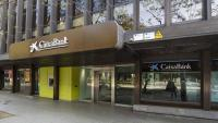 La direcció territorial de Bankia a Barcelona amb el nou rètol de CaixaBank