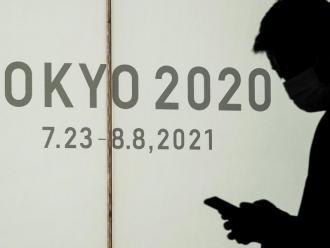Una imatge dels Jocs a Tòquio