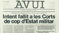 Portada de la primera edició de l'AVUI del 24 de febrer de 1981 amb informació del cop d'estat del 23-F
