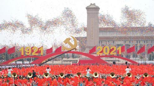 El Partit Comunista Xinès compleix 100 anys