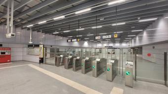 L'Estació de l'L5 d'Ernest Lluch entra en funcionament aquest diumenge