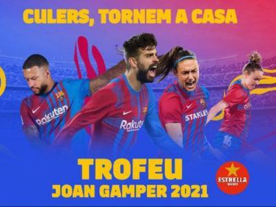 El cartell promocional del trofeu Gamper que es jugarà el 8 d'agost al Camp Nou