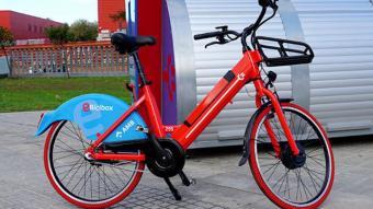 Bicicleta de l'e-bicibox, el servei de bicicleta compartida que té ara l'AMB en 11 municipis metropolitans