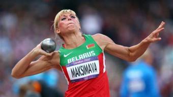 Yana Maximava.