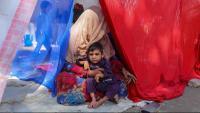 Una família desplaçada per la guerra, a Kabul