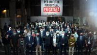 Els representants del sector, convocats ahir per Òmnium